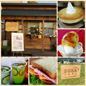 SORA terrace cafe