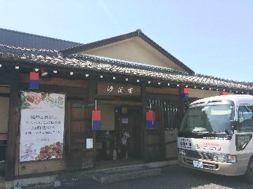 韓家 サランバン 元宮店