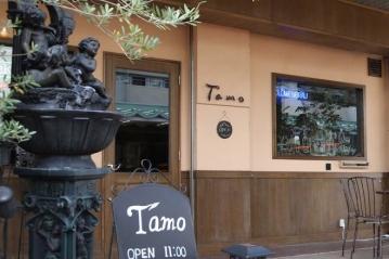 cafe&bar  T'amo