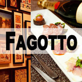 FAGOTTO