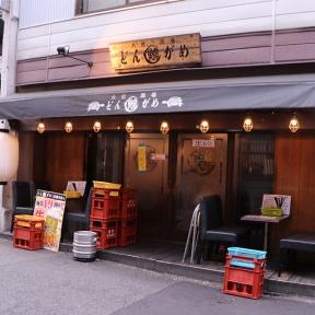 どんがめ JR神戸店