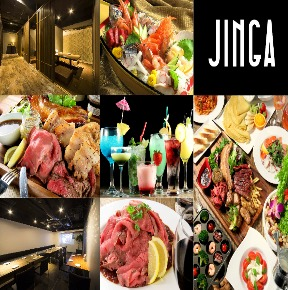 Creation Dining JINGA (ジンガ)札幌すすきの