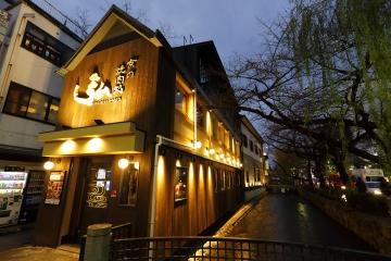 京の焼肉処 弘 四条木屋町店