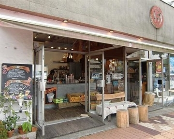 マルゴ・デリ田町店