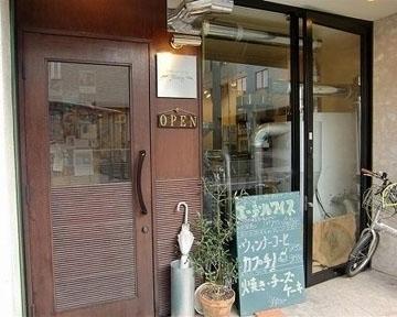 自家焙煎珈琲店 ファヴォニウス