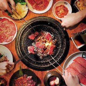 炭火焼肉 牛角 長浜店