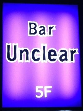 Bar Unclear