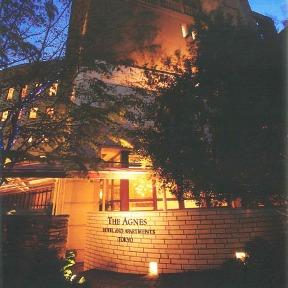 アグネスホテル東京 ラ・コリンヌ