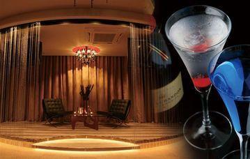 Lounge Valor