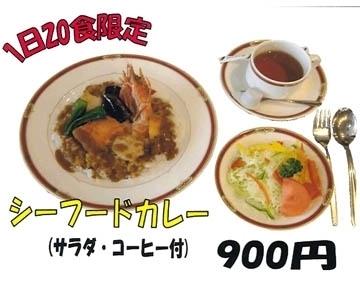 レストランユースパル