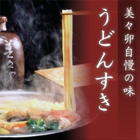 美々卯 新大阪店