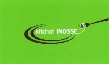 キッチン イノッセ