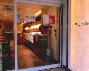 DBL DOLCE&CAFE