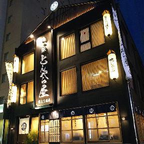 居酒屋 鴨と豚 とんぺら屋 錦三丁目店