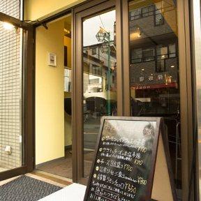 洋風串焼 Dining&Bar さんせっと