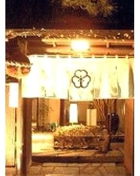 伊豆三遊亭