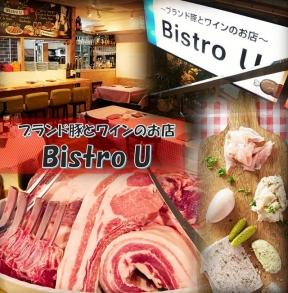 フランス酒場 Bistro U -ユウ-