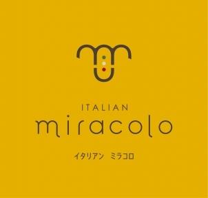 伊豆高原地元食材豊富なイタリアン ミラコロ