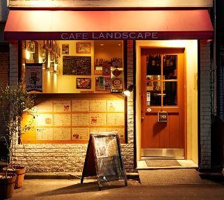 CAFE LANDSCAPE