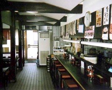まつもと食堂 野々市本町支店