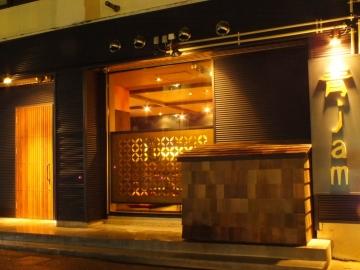 居酒屋JAM 青山店