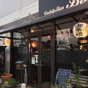 """Cafe&Bar """"Bon"""""""