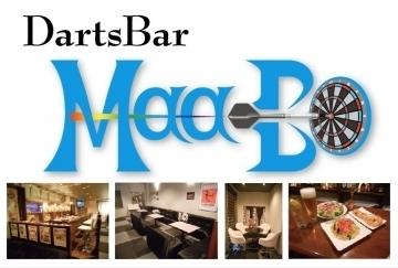 Darts Bar MaaBo