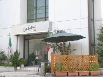 ラ・ラティーニ