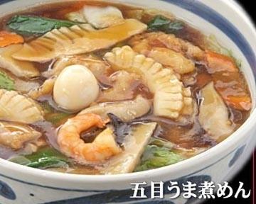 三宝亭 東海店