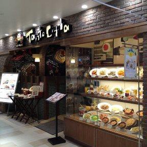 Tanto Citta アトレ大井町店