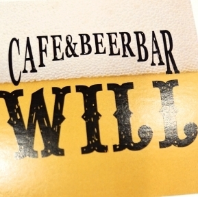 CAFE&BEERBAR WILL