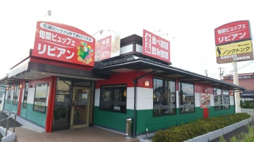 旬菜ビュッフェ リビアン盛岡南店