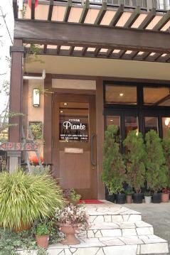 パスタの店 Piante