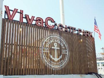 VivaC GATE PARK BBQ (ビバックゲートパーク)
