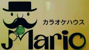 カラオケハウスマリオ 東町店 西鉄久留米駅前