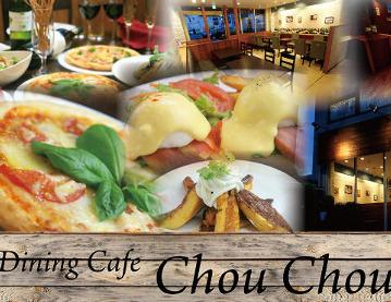 Dining Cafe ChouChou