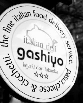 イタリアン デリ ガシーヨ