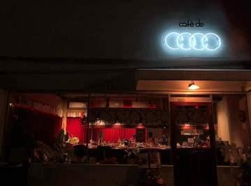 カフェ ド ココ