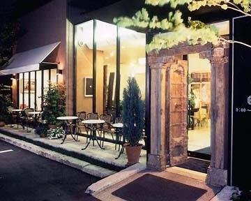 エスプリ珈琲店