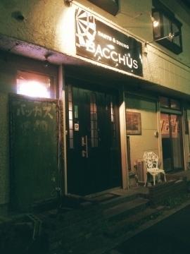 DARTS&DINING BACCHUS