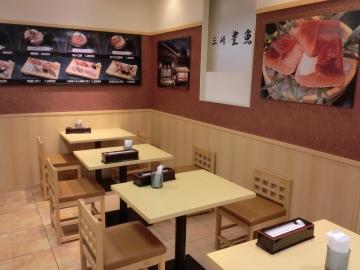 三崎豊魚 池袋プラザ店