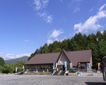 中津川渓谷レストハウス