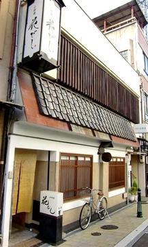 小料理屋 花菱