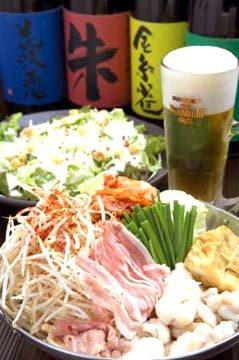 Dining HAKU image