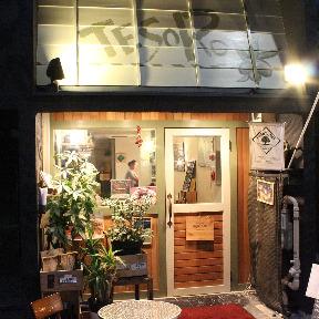 TESORO (テゾーロ)