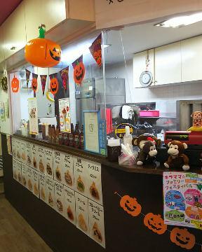 CrepeShop SARU 六番町店