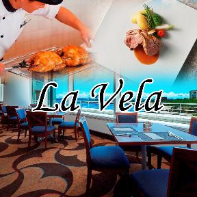 イタリア料理 「ラ ヴェラ」