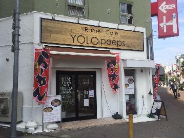 YOLO peeps