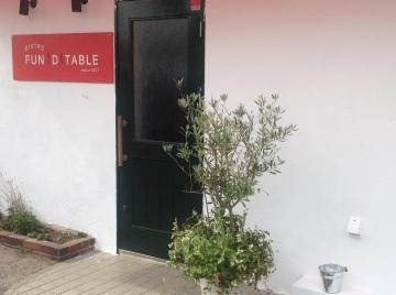 ビストロ Fun  D Table