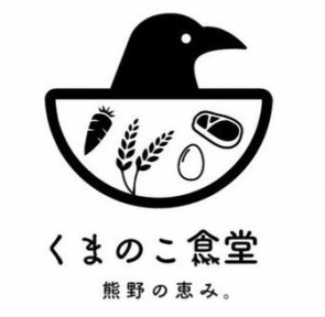 くまのこ食堂